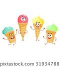 ice cream vector 31934788