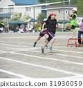 วิ่ง,วันกีฬาสี,นักเรียนประถม 31936059