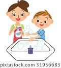 卫生间 厕所 盥洗室 31936683