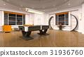 室內設計師 室內裝飾 室內設計 31936760