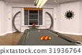 室內設計師 室內裝飾 室內設計 31936764