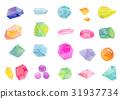 水彩例證珠寶紋理 31937734