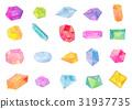 礦物質 五顏六色的 富有色彩的 31937735
