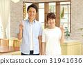 신혼 부부 커플 31941636