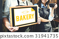 Rolling Pin Bakery Pastry Homemade Recipe 31941735