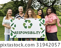 Relax Responsibility Growth Reuse Icon 31942057