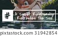 Love Precious Sweet Tenderness Amorous 31942854