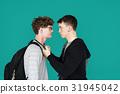 Friends fight together arguing battle 31945042