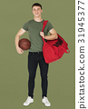 Young adult muscular man holding basketball 31945377