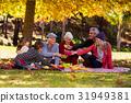 Park, Autumn, Family 31949381