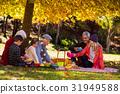 Park, Family, Happy 31949588