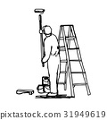 workman painting the wall  31949619