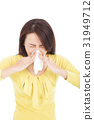 young Woman sneezing nose having cold 31949712