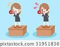 businesswoman take microphone 31951836