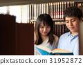搜索書籍合作:日本經濟大學 31952872