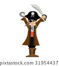 할로윈 소재 의상 해적 31954437