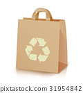 Recycling Bag Vector. Brown Paper Lunch Kraft Bag 31954842