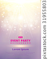 Pink Festive flyer or postertemplate with Bokeh 31955803