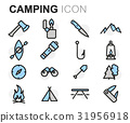 camping icon icons 31956918