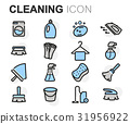 Vector flat line cleaning icons set 31956922