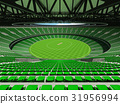 cricket, modern, seats 31956994