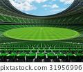 cricket, modern, seats 31956996