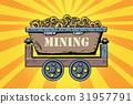 硬幣 錢幣 位 31957791