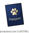 护照 文件 资料 31957961