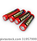 battery, energy, batteries 31957999