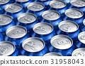 음주, 술먹다, 술마시다 31958043