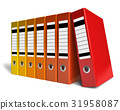 Row of color office folders 31958087