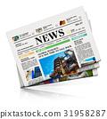 Newspapers 31958287