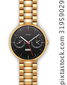 Golden luxury smart watch 31959029