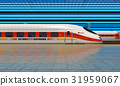 Modern high speed train at the railway station 31959067
