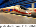 Modern high speed train at railway station night 31959068