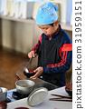 ฝึกทำอาหาร 31959151