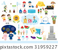 summer holiday, vector, vectors 31959227