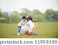 어린이들만, 지구본, 한국인 31959390