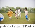 공원, 어린이들만, 지구본 31959414