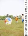 어린이들만, 잔디, 지구본 31959431