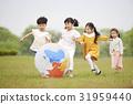 僅兒童 地球 韓國人 31959440