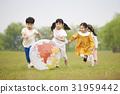 僅兒童 地球 韓國人 31959442