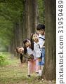 숨기, 어린이들만, 일렬 31959489