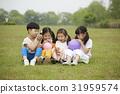 孩子 兒童的 喜悅 31959574