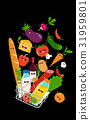 cartoon, funny, vegetable 31959801