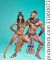 The man, woman in the images of Egyptian Pharaoh 31960073