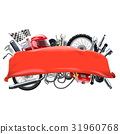 Vector Red Banner with Motorcycle Spares 31960768