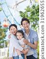3 인 가족, 가족 여행, 테마파크, 유원지 31962655