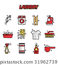 Laundry cartoon concept icons 31962739