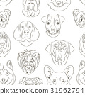 Vector illustration of different dogs breed 31962794